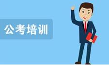2020年中国公考培训行业发展现状研究,中公教育领先优势逐年扩大「图」