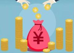一季度我国农村居民人均可支配收入5398元,实际增长16.3% 技能培训助增收 农民钱袋子更鼓了「图」