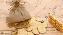 滕泰:当前经济运行有哪些不均衡不稳固?