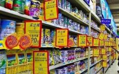 第七次全国人口普查,新生人口连续四年下滑!国内奶粉市场收缩该如何应对?为什么生育意愿越来越低?「图」
