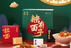 博采网络与五芳斋、上市公司一鸣食品等签订直播带货服务合同