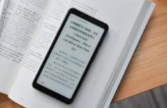 2020年疫情下中国移动阅读行业发展迅速,免费阅读带来新商业模式「图」