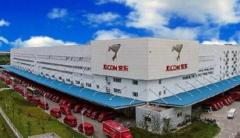 京东物流香港IPO每股发售价43.36港元 预计5月28日上市交易