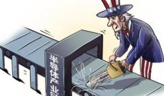 投资超1100亿!韩国三星将赴美国建芯片工厂,EUV光刻机也将安排