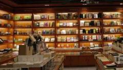 中国图书零售行业发展现状分析,2020年首次出现负增长「图」