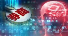 2020年中国证券IT行业深度研究,营收增长推动IT投入规模上涨「图」
