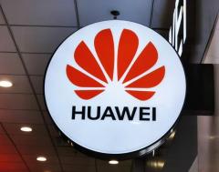 30亿成立数字能源公司,华为要做中国的三星