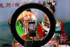 2021年中国直播电商行业市场前景预测及投资战略研究