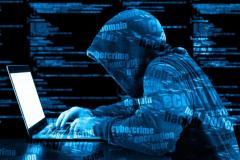 2021年中国网络安全行业发展趋势预测及投资战略咨询