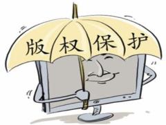 我国图片版权现状仍不容乐观,2020年中国图片版权行业现状分析「图」
