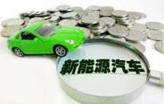 """智能网联新能源汽车产业在""""双碳""""目标下实现高质量发展,抢占全球产业发展新赛道"""