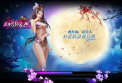 2020年中国网页游戏行业现状分析,移动游戏快速发展下行业受到持续挤压「图」
