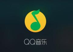 """腾讯音乐告别独家版权 谁将搅动未来""""音乐江湖"""""""