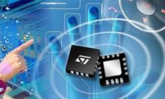 2021年中国人工智能传感器行业发展趋势预测及投资战略咨询