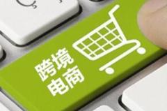 2021年上半年跨境电商进出口额8867亿元人民币,同比增长28.6%。仅广州地区超三万家跨境电商企业