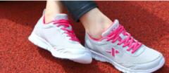 中国运动鞋行业发展现状及趋势分析,运动鞋产业向东南亚转移「图」