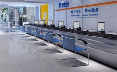 中国电信IPO拟发超百亿股 创近11年来新高 将引入绿鞋机制 股价稳了?
