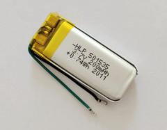 锂电池行业主要法律法规及相关产业政策分析「图」