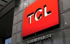 TCL科技上半年盈利大增461.5%,公司实现营业收入743.0亿元,半导体光伏产业链制造能力同样快速提升