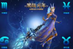 2021年中国游戏行业发展前景预测及投资战略研究