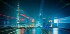 智慧城市的建设推动城市高质量发展,2020年中国智慧城市行业发展环境分析「图」