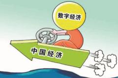 智慧会务为2021中国国际数字经济博览会保驾护航