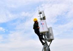 江西累计开通5G基站40581个 5G终端用户达1019.5万户