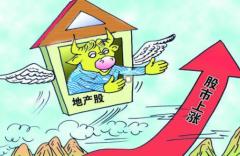 """北交所概念股分化 这家47亿""""黑马""""地产股连拉5个涨停上龙虎榜"""