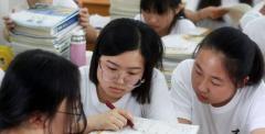 中国民办高等教育行业发展现状分析,行业持续向好「图」