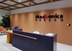 思派健康科技赴港IPO,开辟新医疗健康商业模式
