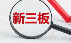 新联股份拟投资200万设立子公司抚州佰联人力资源服务有限公司