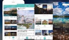 2020年中国在线旅游(OTA)市场现状分析,服务旅行全过程,高效满足多样化需求「图」