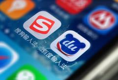 2020年中国第三方输入法行业现状及趋势分析,语音输入市场趋升「图」