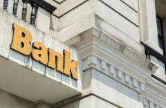 朱太辉:农村中小银行数字转型化研究