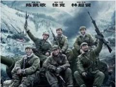 2021年国庆档票房达43.87亿元,《长津湖》跻身中国电影票房总榜前十