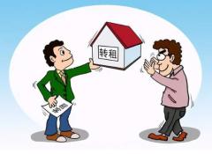 2020年中国住房租赁市场现状分析,鼓励住房租赁运营企业规模化专业化发展「图」