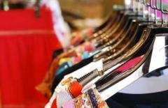 2021年中国纺织品服装行业市场前景预测及投资战略研究