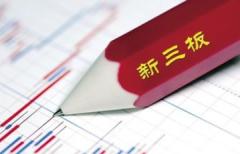 山东新三板企业市值:青岛两家企业跻身十强!