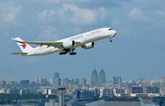 """碳中和航班首飞成功!让""""节能减碳、绿色飞行""""的""""民航方案""""持续服务于全行业、全社会的""""双碳""""事业!"""