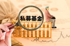 """掘金新三板""""千基""""列阵布局""""小巨人"""""""