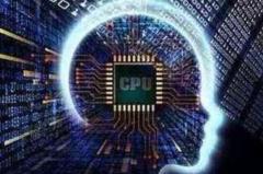 2020年全球及中国人工智能芯片行业现状研究,面向通用人工智能的人工智能芯片成为大趋势「图」